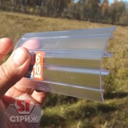 Профиль для поликарбоната соединительный разъемный HCP 6-10 мм