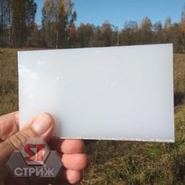 Монолитный поликарбонат 2 мм белый (молочный)