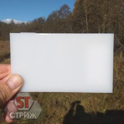 Монолитный поликарбонат 3 мм белый (молочный)