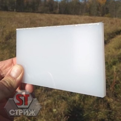 Монолитный поликарбонат 4 мм белый (молочный)