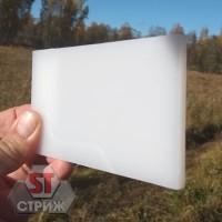 Монолитный поликарбонат 5 мм оптимальный белый (молочный)