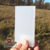 Монолитный поликарбонат 8 мм оптимальный белый (молочный)