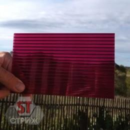 Сотовый поликарбонат 8 мм гранат