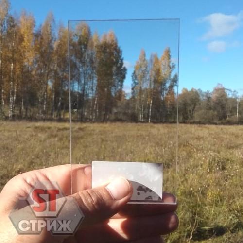 Монолитный поликарбонат 2 мм прозрачный