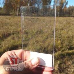 Монолитный поликарбонат 1 мм прозрачный