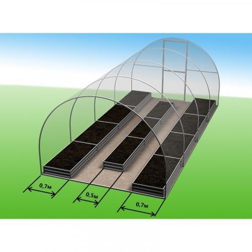 Комплекты грядок для теплиц 3*6м - 2шт*0,7м и 1шт*0,5м (высота 20)